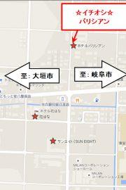 安八エリア限定コース